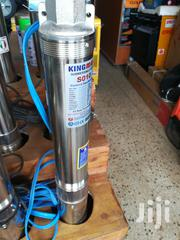Submersible Pump | Plumbing & Water Supply for sale in Central Region, Kampala