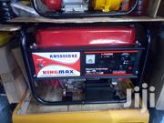 Brand New Kingmax Generator Available For Sale | Electrical Equipment for sale in Central Region, Kampala