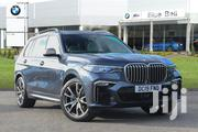 New BMW X7 2019 xDrive50i Gray | Cars for sale in Central Region, Kampala