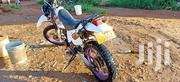 Yamaha 2008 White | Motorcycles & Scooters for sale in Central Region, Kampala
