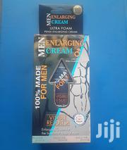 Penis Enlargement Cream   Sexual Wellness for sale in Central Region, Kampala