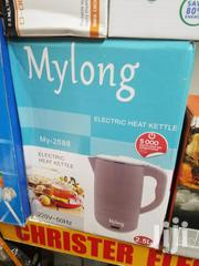 Brand New Mylong Electric Kettle | Kitchen Appliances for sale in Central Region, Kampala