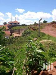 22 Decimals Plot Of Land In Seguku Hill Entebbe Road For Sale | Land & Plots For Sale for sale in Central Region, Kampala