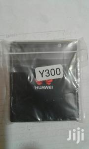 Huawei Battery | Accessories for Mobile Phones & Tablets for sale in Central Region, Kampala