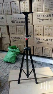 Speaker Stands | Audio & Music Equipment for sale in Central Region, Kampala