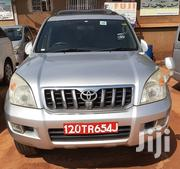Toyota Land Cruiser Prado 2007 Silver | Cars for sale in Central Region, Kampala