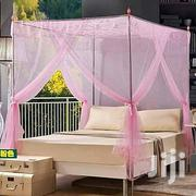 Deluxe Steel Flat Topped Luxury Mosquito Net - Pink | Home Accessories for sale in Central Region, Kampala
