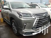 Lexus LX 570 2016 Base Silver   Cars for sale in Central Region, Kampala