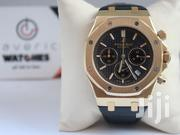 Leather Strap Audemars Piguet Watches | Watches for sale in Central Region, Kampala