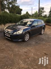 Subaru Legacy 2009 2.5GT Limited Blue | Cars for sale in Central Region, Kampala