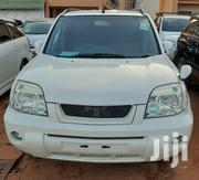 Nissan X-Trail 2006 White | Cars for sale in Central Region, Kampala