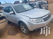 Subaru Forester 2008 Silver | Cars for sale in Central Region, Kampala