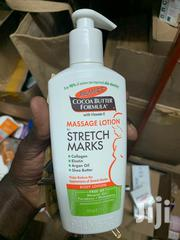 Stretch Mark Off Lotion   Skin Care for sale in Central Region, Kampala
