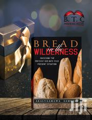 Bread In The Wilderness Book | Books & Games for sale in Central Region, Kampala