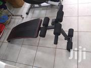 Sit Up Bench | Sports Equipment for sale in Central Region, Kampala