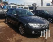 Subaru Outback 2007 2.5i Limited Gray | Cars for sale in Central Region, Kampala
