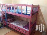 Double Bed Kida | Children's Furniture for sale in Central Region, Kampala