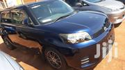 Toyota Corolla Rumion 2008 Hatchback 1.5 FWD Blue | Cars for sale in Central Region, Kampala