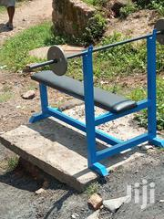 Flat Bench | Sports Equipment for sale in Central Region, Kampala