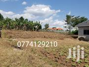 Good Plots for Sale on Hoima Road | Land & Plots For Sale for sale in Central Region, Wakiso