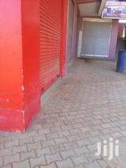 Shop In Mengo For Rent | Commercial Property For Rent for sale in Central Region, Kampala