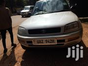 Toyota RAV4 1997 Gold | Cars for sale in Central Region, Kampala
