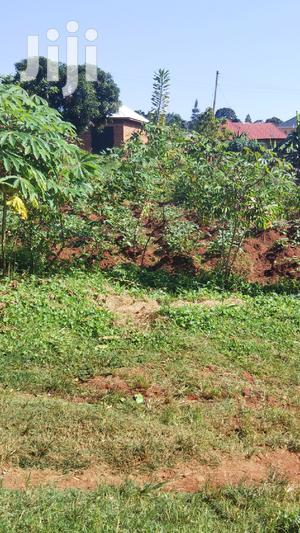 Residential Plot of Land for Sale in Kawuku Entebbe Road