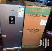 New Hisense Fridge With Dispenser 229litres | Kitchen Appliances for sale in Central Region, Kampala