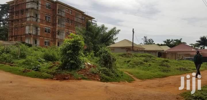 25 Decimals Plot Of Land For Sale At Kisaasi, Its Good For Residential