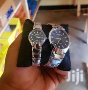 Quartz Couples Lovers Watch | Watches for sale in Central Region, Kampala