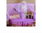 Deluxe Pole Mosquito Nets | Home Accessories for sale in Central Region, Kampala