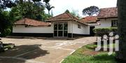 Office In Kololo For Rent | Commercial Property For Rent for sale in Central Region, Kampala