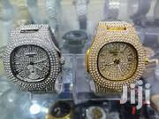 Patek Swaggy | Watches for sale in Central Region, Kampala