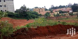 Anice Residential ,Commercial Land for Sell at Kyanja Estate