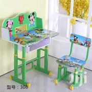 Kids Reading Table And Chair   Children's Furniture for sale in Central Region, Kampala