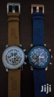 Mont Blanc Watches | Watches for sale in Central Region, Kampala