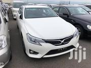 New Toyota Mark X 2013 White | Cars for sale in Central Region, Kampala